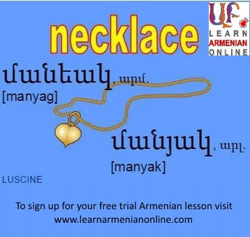 Armenian flashcard. Necklace in Eastern Armenian and Western Armenian.